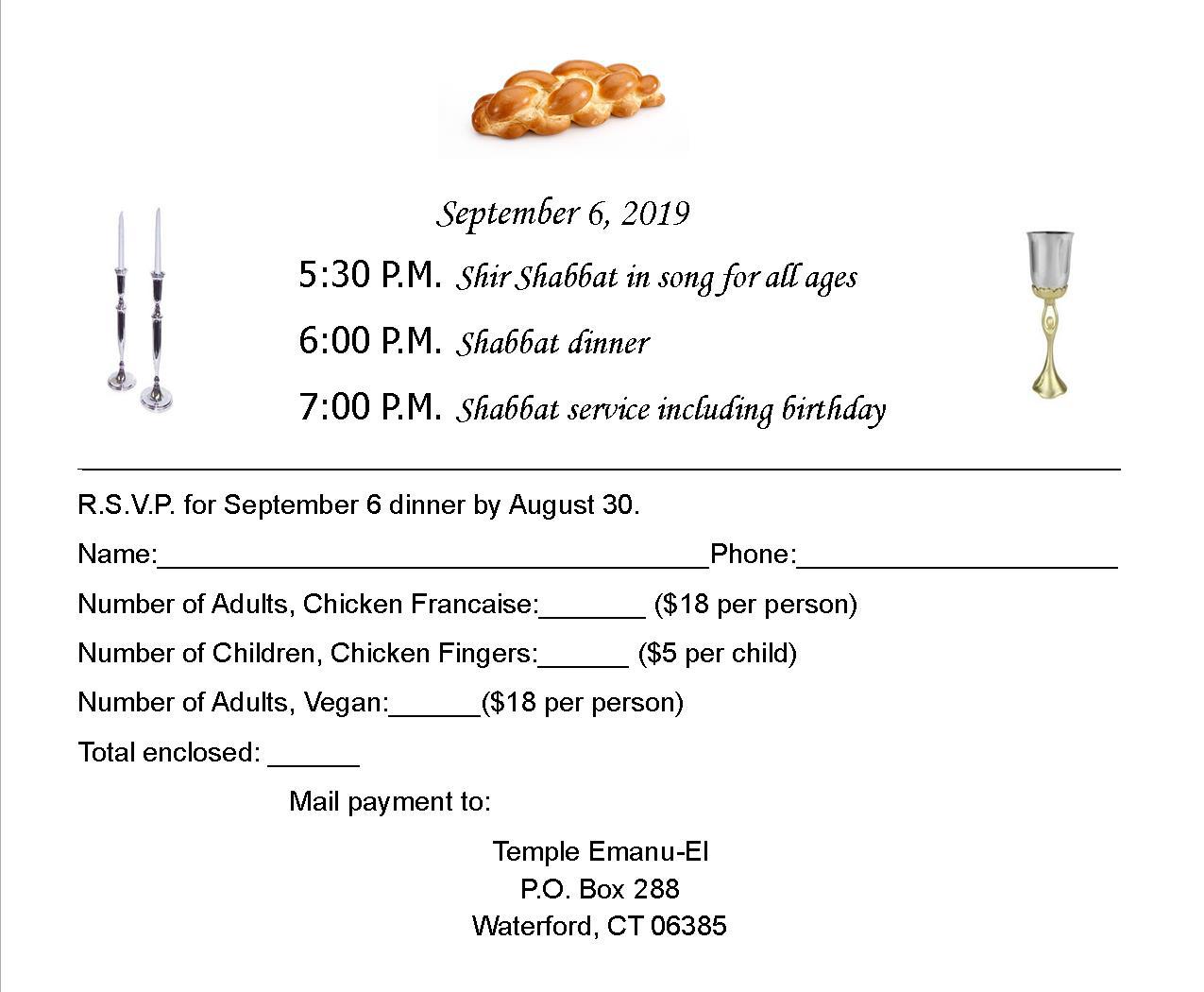 Shabbat Dinner & Service – September 6