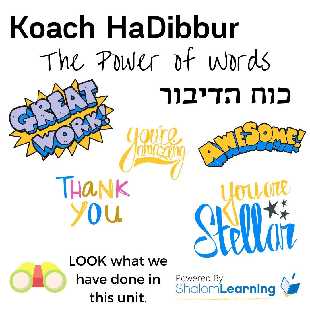 6. Koach HaDibbur_FB